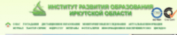 gallery/iro38.ru_small-ts1445529417